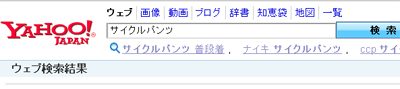20090410_01.jpg